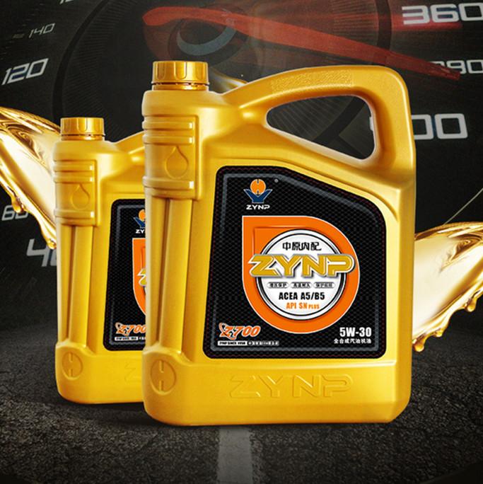 ZYNP潤滑油   動力升級,持久養護