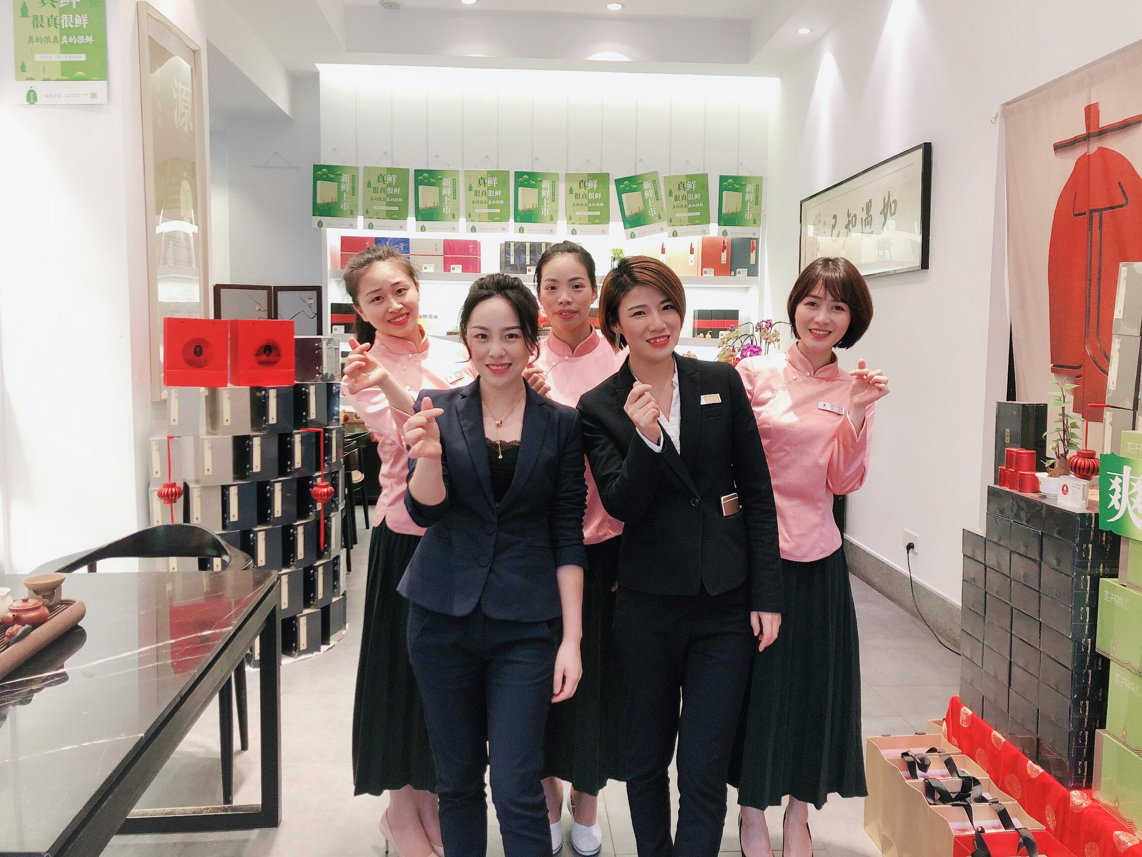 熹茗福州湖東店2周年啦~